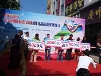 广东贫困肝病患者救助活动举行 千万基金精准帮扶