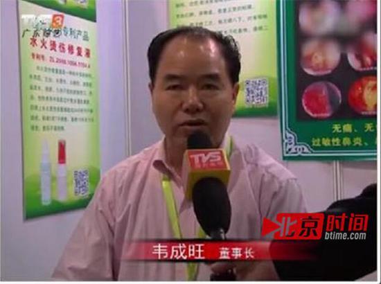 深圳3名幼童用鼻炎药致严重铅中毒 有人一度病