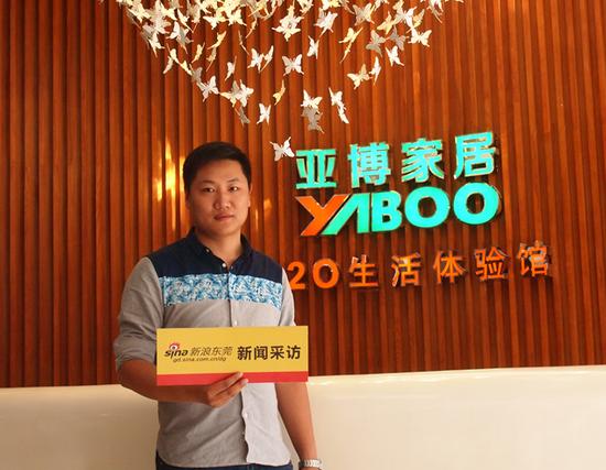 亚博国际家居整体家居事业部副总经理 胡巍
