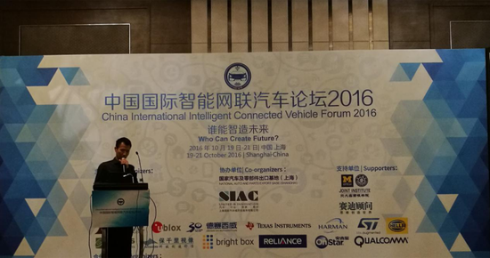 保千里集团常务副总裁蒋建平发表主题演讲