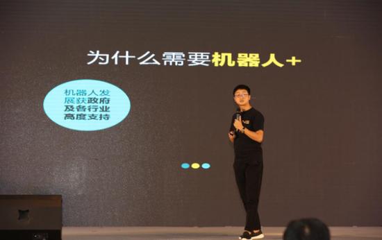 """保千里集团打令智能科技CEO唐德川介绍""""智能硬件+个人""""解决方案"""