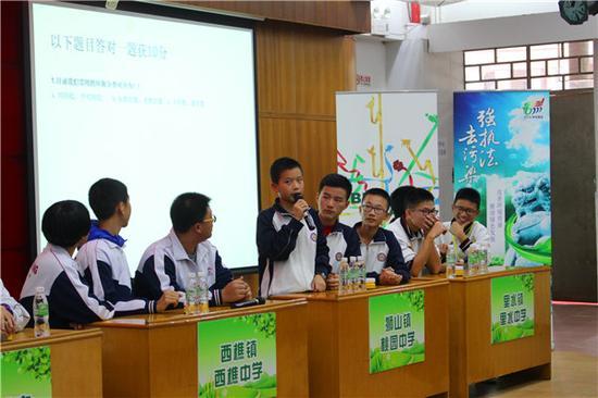 南海区举行环保知识竞赛 桂江二中代表队获第