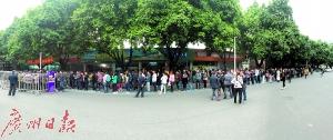 两千多名商家排长龙等待竞拍。