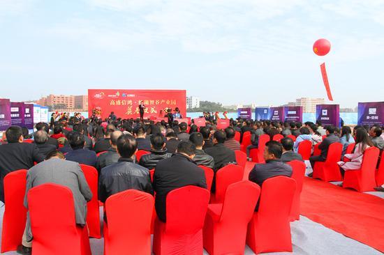 奠基仪式-东莞高盛信鸿·松湖智谷产业园举行开工奠基仪式