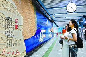 七号线地铁石壁站的文化墙。