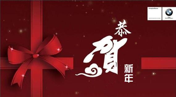 回家团圆之前,新年免费检测活动开启