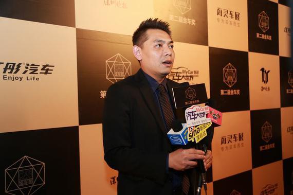 新永利(深圳)汽车贸易有限公司 杨光