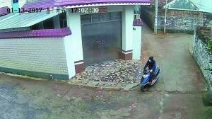 警方发布的嫌疑人图像
