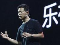 乐视网复牌后首次强势涨停 融创浮盈逾6亿元