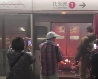 香港地铁遭纵火致17伤 嫌犯疑有精神病
