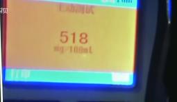深圳:查酒驾司机吹气值竟达518