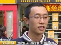 深圳炒房客:100万变成5000万只用两年 如今如坐针毡