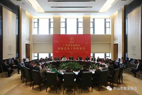 会议由省客家商会常务副秘书长卢叙查主持