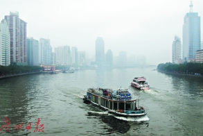 珠江新城的高楼大厦在雾中隐约可见。实习生杨卉 广州日报全媒体记者苏俊杰 摄