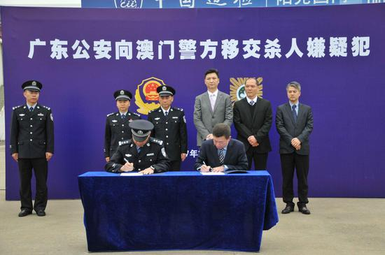 两地警方签署相关交接书