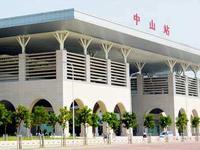 城轨中山站计划接入广州地铁18号线和深茂铁路