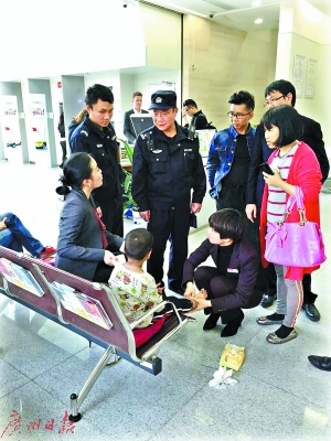 发现孩子的当天,街坊、银行的员工和接报的警察围在孩子身边帮助他。   线索提供:某先生 奖100元