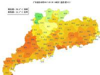 广东大部今天14时气温超过24℃ 徐闻最高29.5℃