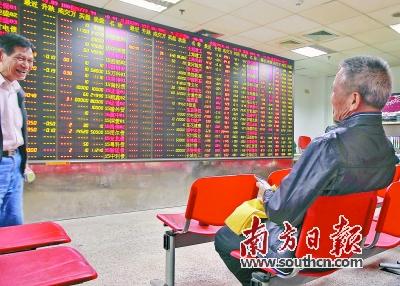 股指短期不确定性有所增加。南方日报记者 吴伟洪 摄