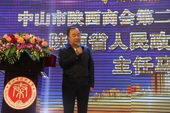 西省政府驻广东办事处主任马胜利致辞祝贺