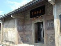汕头秦牧故居内文物接连被盗 潜逃在外的嫌疑人被捕