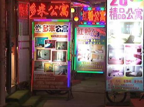 广州大学城周边旅馆周末爆棚 设刑房等情趣房
