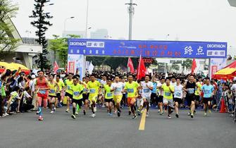湛江迎春迷你马拉松赛