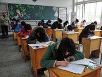 2017年广东省高职院校分类考试招生宣传资料更正通知
