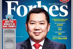 2017福布斯:李书福成中国汽车首富