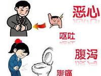 东莞一幼儿园10名幼儿不适 初步确定为感染性肠胃炎