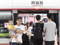 东莞地铁调头逆行市民吐槽 地铁负责人:供电跳闸引起