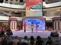 广州关爱自闭症儿童活动今日启动 帮助孩子走出孤独