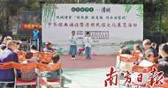 清远举办中华经典诵读活动