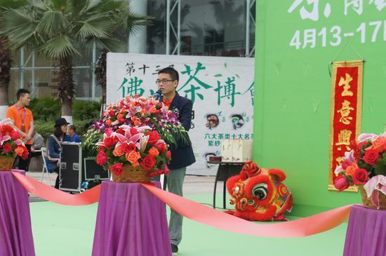 广州市弘阳展览服务有限公司总经理阮朋