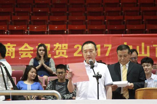 中山市经济促进会会长林伟东先生致辞