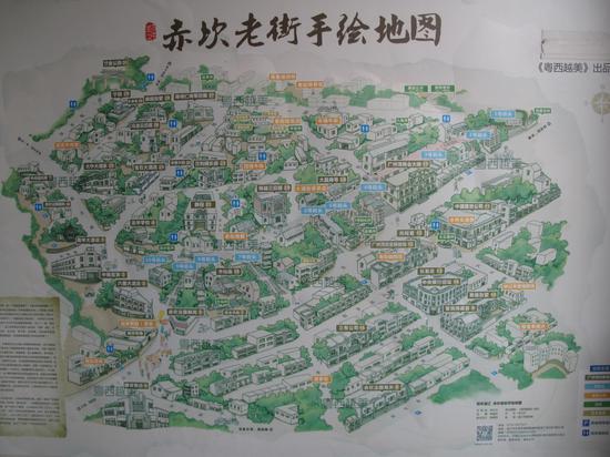 赤坎老街手绘地图