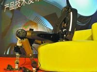 80后研发出外骨骼机器人 助残障人士重新行走(图)