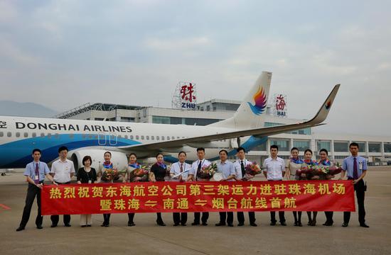 沈阳航班;5月10日投入第三架飞机