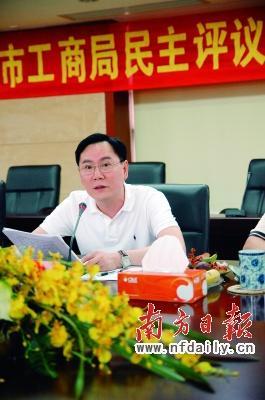 中山市工商局党组书记、局长李德荣高度重视民主评议政风行风活动。资料图片