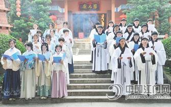 广东省汉文化团体齐聚崖山