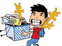 10名儿童从香港往内地带手机被拘 事成后雇主请客