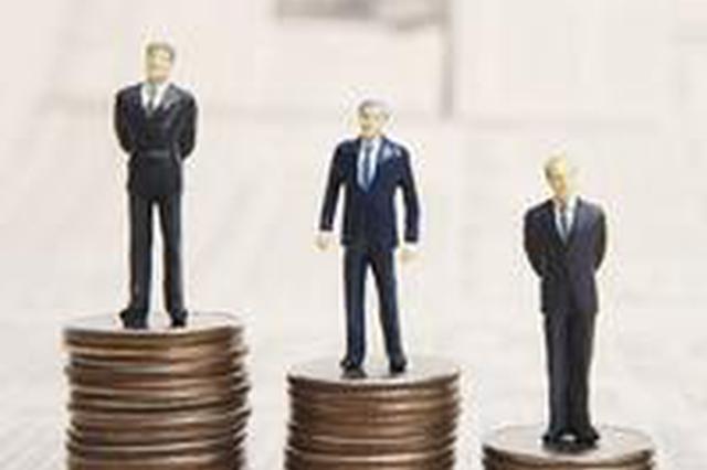 香港提出薪酬调整方案 中低层薪金级别加薪2.94%
