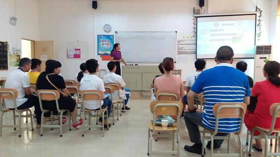 张智清主任主持并介绍泰西班、预科班详情