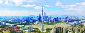 中轴线CBD在好天气的映衬下显得格外气派。 广州日报全媒体记者陈忧子 摄
