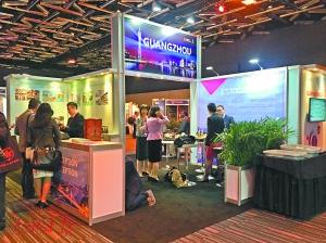 """""""广州城市发展建设与广州奖""""专题展览在加拿大蒙特利尔举办。"""
