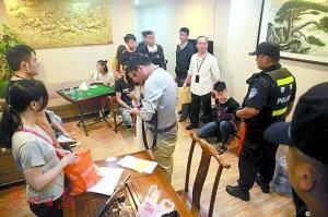 警方成功侦破特大跨境网络赌博案。