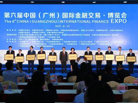 第六届金交会开幕:产融对接项目59个 意向签约超4000亿