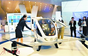 """""""亿航184""""智能载人飞行器在会场展出。 广州日报全媒体记者黎旭阳 摄"""