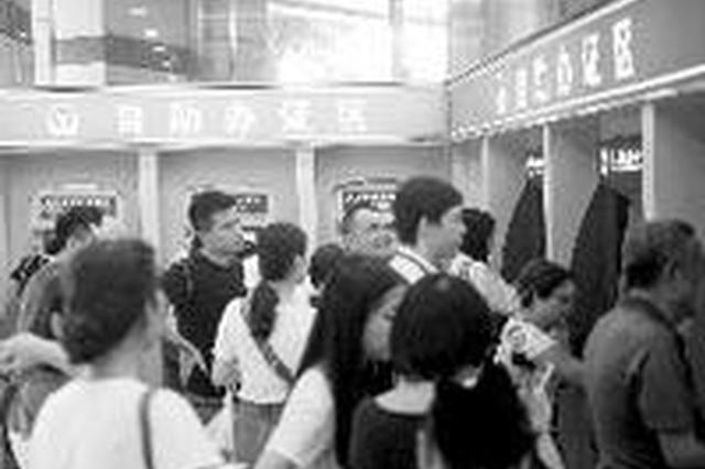 广州赴港签注量20年增30多倍 办证和办签注更便捷