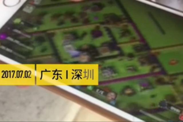 深圳熊孩子充5万打游戏 花光了自己的救命钱